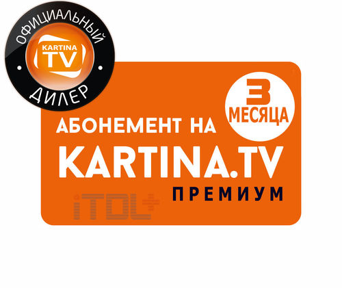 Abonnement Kartina.TV, 3 Monate