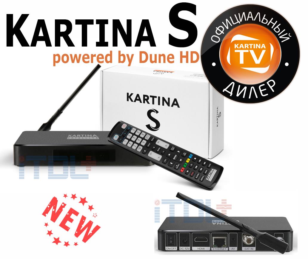 Новая приставка Kartina S